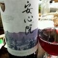 ワイン22
