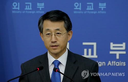 20140831韓国外務省