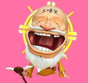 waragami-sama.jpg