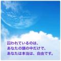 20140620080659b19.jpg
