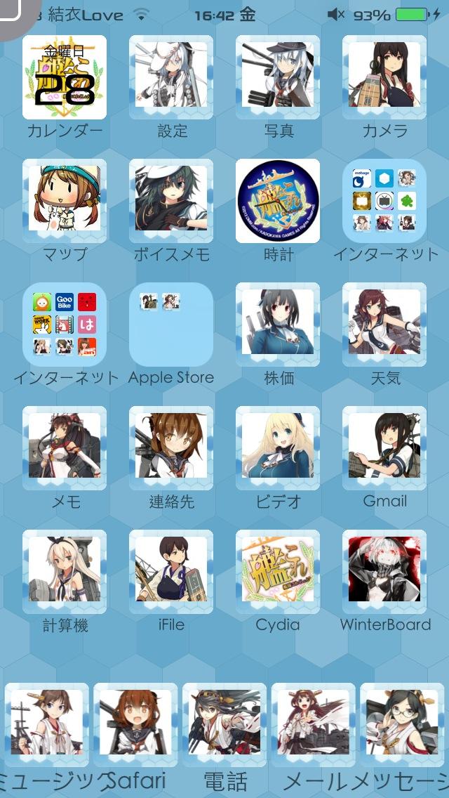 20140328_074250000_iOS.jpg