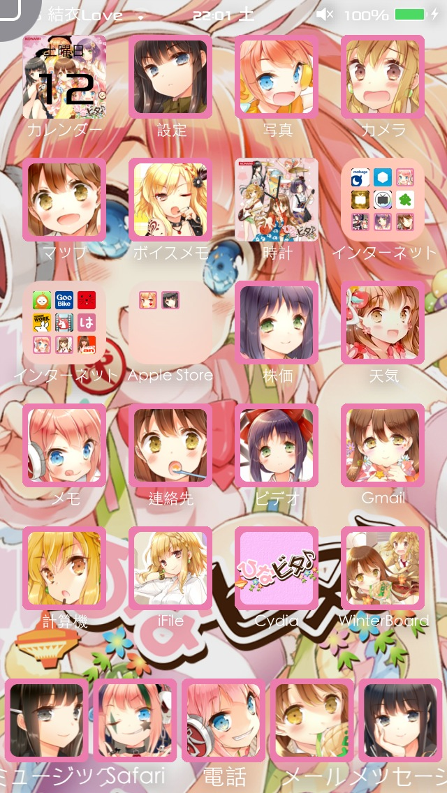 20140412_130127000_iOS.jpg