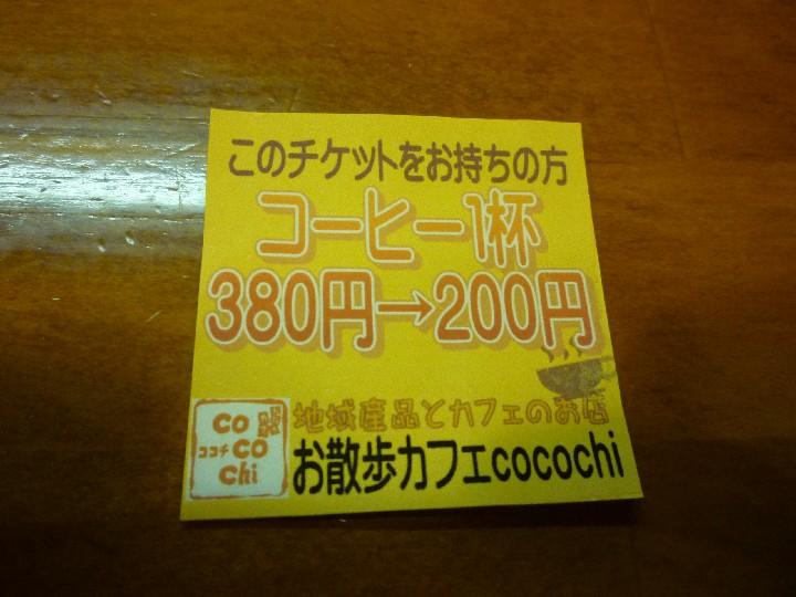P1120484.jpg