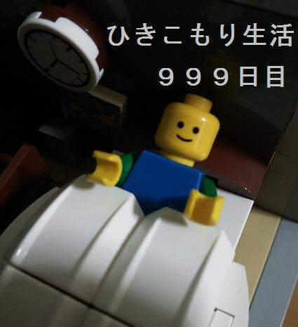 1_201403072210049d5.jpg