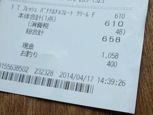 fc2_2014-04-18_16-20-53-283.jpg