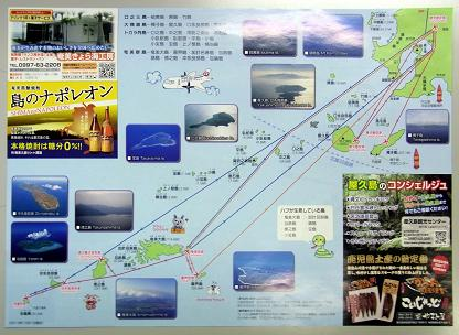 JACルートマップ③