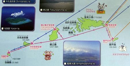 JACルートマップ⑤