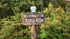 20140426_09.jpg