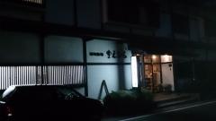 20140503_28.jpg