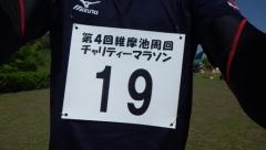 20140511_12.jpg