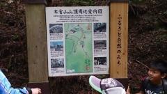 20140621_08.jpg