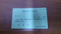 20140705_05.jpg