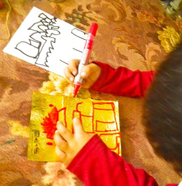 折り紙が家4