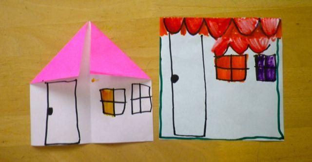 折り紙が家2