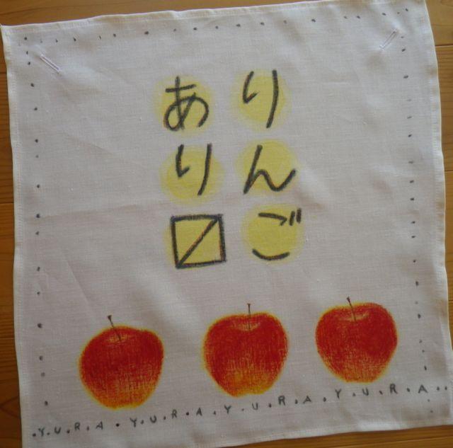 りんごの2