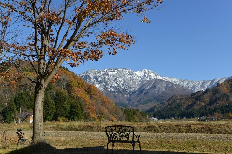 八海山  秋晴れ-1