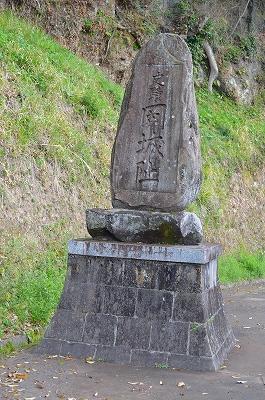 岡城祉と広瀬神社 とキリシタン005