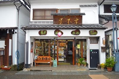 豆田 021