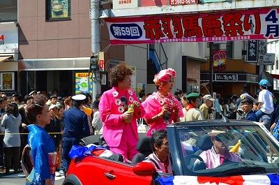 赤羽馬鹿祭り 069