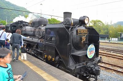 秩父鉄道SL列車 005