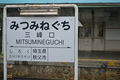 秩父鉄道SL列車 011