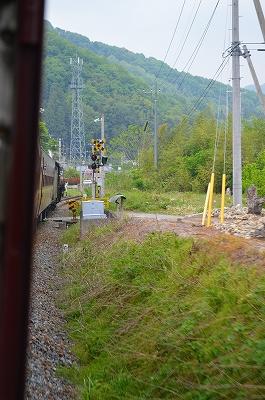 秩父鉄道SL列車 036