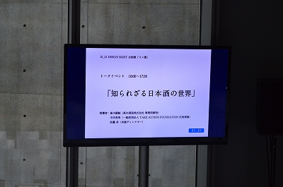 米展 041