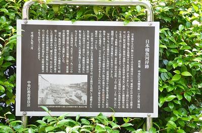 日本橋界隈 001