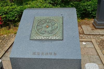 日本橋界隈 021
