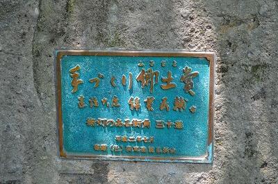 王子親水公園 名主の滝 003