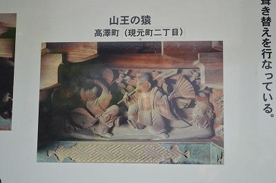 川越氷川神社 015