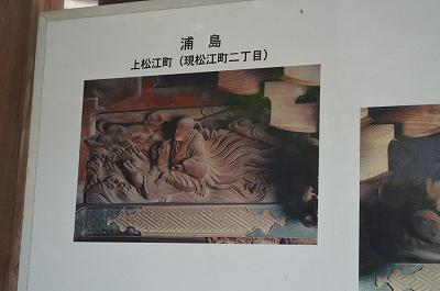 川越氷川神社 016