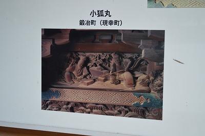 川越氷川神社 017