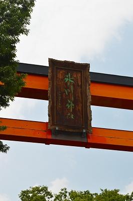 川越氷川神社 028
