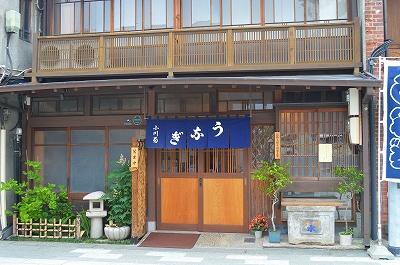 鰻 小川菊 004
