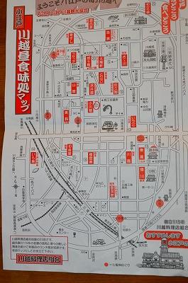 鰻 小川菊 009