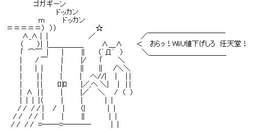 1_2014022218365442d.jpg