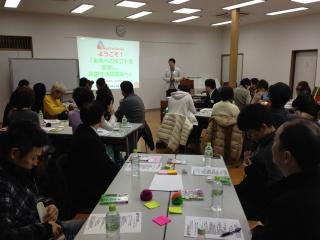 第341回 未来へのギフトを探求し、共創する読書会 田中雄輝さん