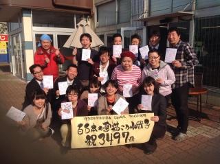 2014-04-09_0104.jpg