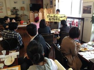 2014-04-09_03zentai.jpg