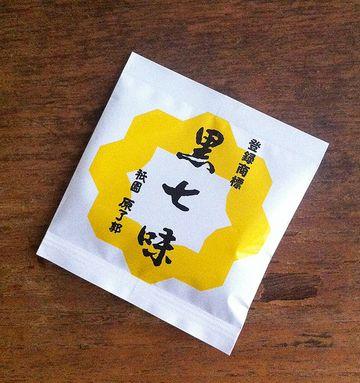 kurosichimi.jpg