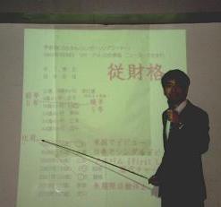 プロジェクターで講義