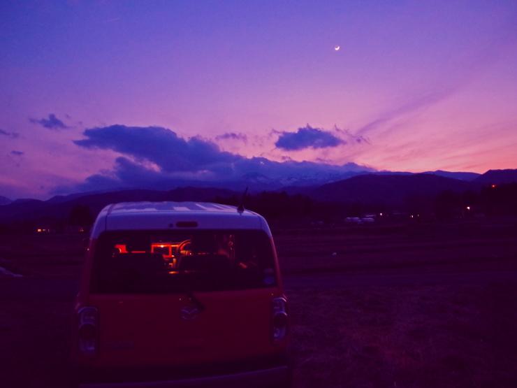 黄昏クロスオーバー
