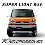 Mazda Flair-crossover