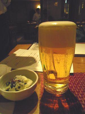 beer_20140305011644051.jpg