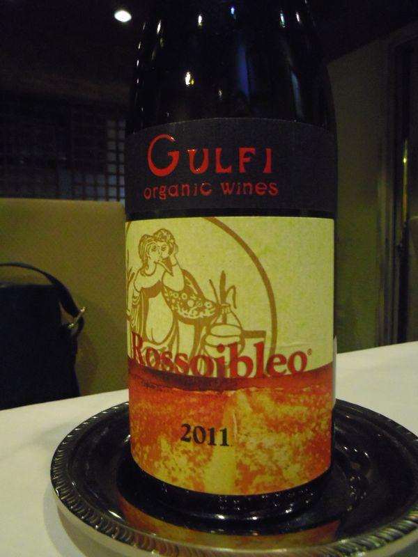 wine2_20140327235854c3b.jpg
