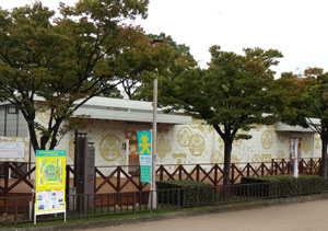 2014-10-3e.jpg