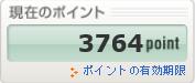 SnapCrab_NoName_2014-5-31_16-43-53_No-00.png
