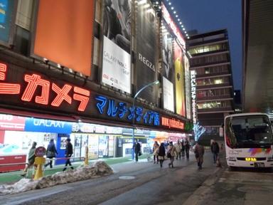 新宿(14-2-20)