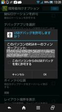 20140611_ドライバ09